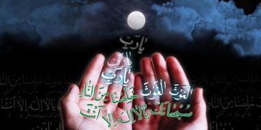19 رمضان ؛ ضربت خوردن حضرت علی (ع)